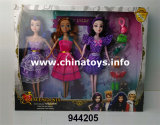 "2016 New Cheap 11.5"" Solid Descendants Doll Set (944205)"