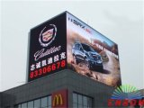 P10mm Outdoor LED Sign (1G1B1G) / Outdoor LED Display Billboard