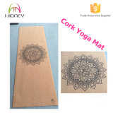2017 Hot Sale Cork Rubber Yoga Mat with Antimicrobial Cork, Zero PVC' S and No Harmful Chemicals