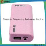 2016 Hot Selling 5200mAh Portable Power Bank (PB1503)