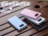 8000mAh Fashion Book Style Power Bank with Triple USB Ports
