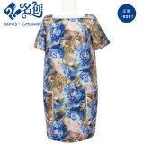 Ladies Sweet Dress Short Sleeve