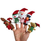 Super Cute Kids Mini Toy Finger Stuffed Puppets Plush
