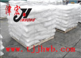 High Quality 99% Purity Caustic Soda Pearls