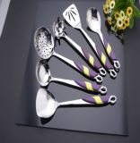 Stainless Steel Kitchenware Cooking Utensil Set (QW-HCF13)