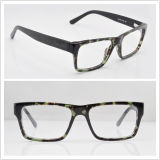 Gg Eyeglasses / Brand Name Reading Glasses/ Women Fashion Frames (1021)