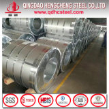 Cold Rolled Hot Dipped Galvalume Steel Coil