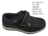No. 50222 Kids Stock Shoes Black and Navy