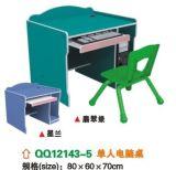 Single Computer Desk (QQ12143-5)
