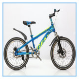 New Model Children Bike Bicycle for Kids for Sale