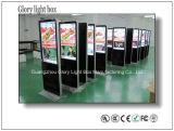 55′′ Self-Standing LCD Advertising Display