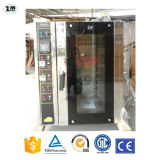 Countertop Steam Infrared Convection Oven (ZMR-8D)