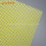 Sun Global High Quality Color Glaze Glass (JINBO)