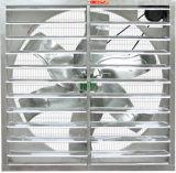 50′ Common Greenhouse Exhaust Fan