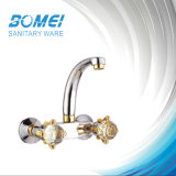 Double Handle Brass Body Brass Cartridge Sink Wall Mixer (BM56102)