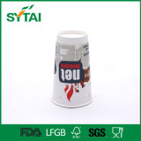 High Quality Customized Double Wall Paper Coffee Cups