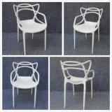 Dining Room Stackable Plastic Stool with Arm for Wedding in Korea (YC-P33-1)