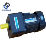 Single Phase Reversible Motor 220V Gear Motor_D