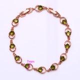 Xuping Elegant Rose Gold Color Bracelet (72548)