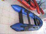 Strong PVC Fishing Boat