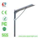 7W All in One Integrated Solar Street Light