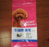 Heat Seal Pet Food Pouch Stand up Pet Food Pouch