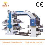 PP Woven Sack Bag 3 Color Flexo Printing Machine