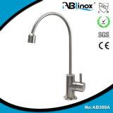 2015 Newest Ablinox Single Handle Upc Kitchen Faucet