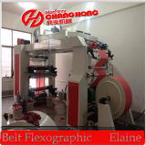 Roll Kraft Paper Flexographic Printing Machines (CH884 series)