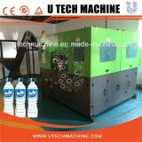 Full Automatic Bottle Blow Molding Machine / Bottle Making Machine