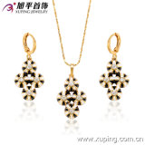 Fashion 18k Gold Plated Secret Garden Jewelry Set (62882)