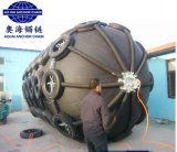 Pneumatic Marine Rubber Fender (CCS, ABS, LR, GL, CE Certification)