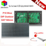 P10 Single Blue Outdoor LED Module Waterproof IP65 320mm*160mm Pixel Is 32*16