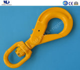 G80 Swivel Self-Lock Hook with Bearing