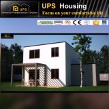 Fast and Easy Installation Prefab House Construction with 3D Photo