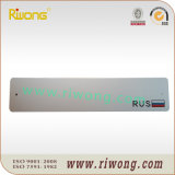 Russian Blank Car Number Plate