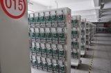 Three Phase 4-Wire Remote Smart Meter