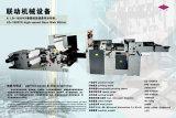 High-Speed Flexo Web Slitter Machine (LD-1020YX)