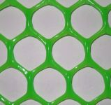 Sponsored Listing Contact Supplier Leave Messages Pepp Plastic Plain Netting