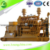 Best Seller! 500kw Shale Gas Generator Price CHP