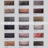 Mushroom Surface Tiles
