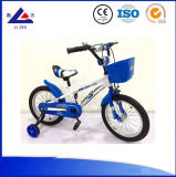 Kids 4 Wheel Bike Price Children Bicycle in India