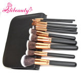 Private Label Synthetic Makeup Brush Set with Zipper Pouch