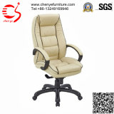 Ergonomic Leather Executive Computer Swivel Office Furniture Chair (CY-9013)