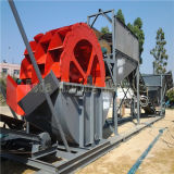 Sand Washing Machinery, Sand Washer, Sand Washing Plant
