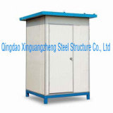 Prefabricated House/Steel Structure Movable House (pH-84)