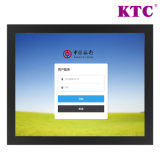 17 Inch Professional Monitor of Industriral-Grade