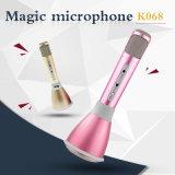 Mini Bluetooth Wireless Microphone for Speaker Portable KTV