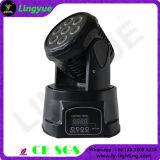 7X12W Mini LED Moving Head Disco Equipment Stage Lighting