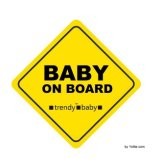 Reflective Baby on Board Sticker with Car